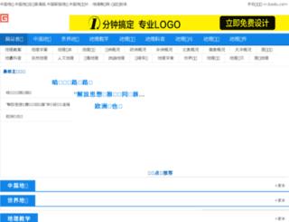 21doc.com screenshot