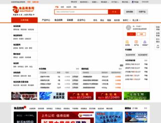 21food.cn screenshot