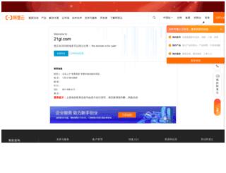 21gl.com screenshot