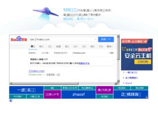 21matou.com screenshot
