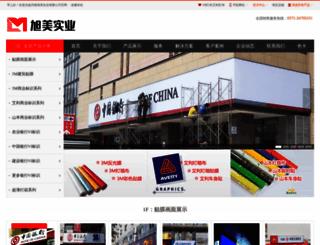 21vip.com.cn screenshot