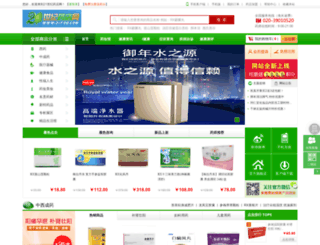 21yod.com screenshot