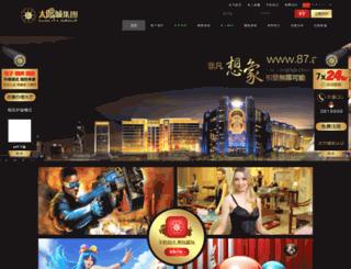 2223restaurant.com screenshot
