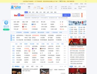 2255.net screenshot