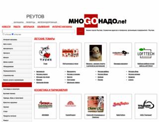 2277.mnogonado.net screenshot