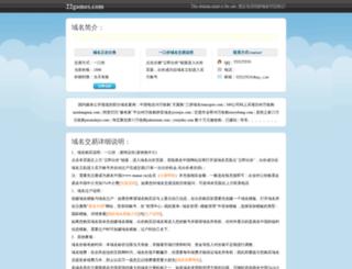 22games.com screenshot