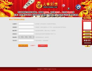 22nor4x4.com screenshot