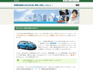 22satei.com screenshot