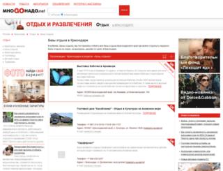 23-bo.mnogonado.net screenshot