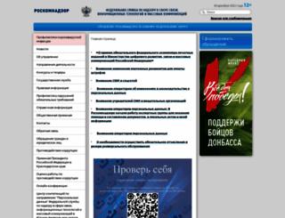 23.rsoc.ru screenshot
