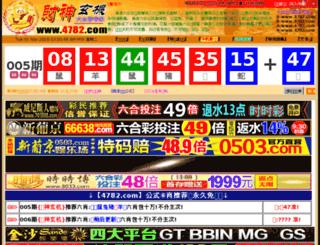 231344.com screenshot