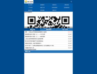 23343.com screenshot