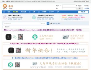 23366.net screenshot