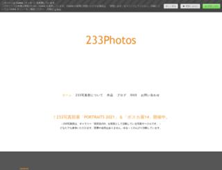 233photos.net screenshot