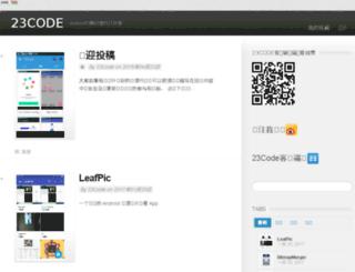 23code.com screenshot