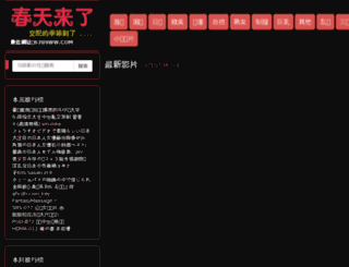 23pyw.com screenshot