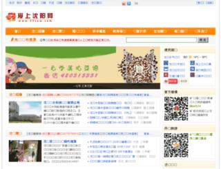 23syw.com screenshot