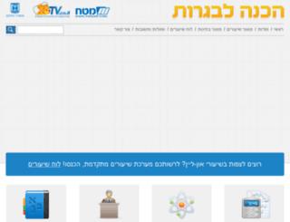 23tv-bagrut.cet.ac.il screenshot