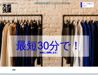 24-delivery.com screenshot