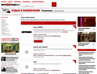 24-sauna.mnogonado.net screenshot