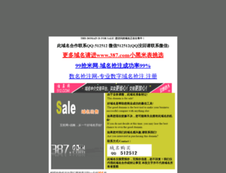 2424.com screenshot