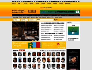 24517.china-designer.com screenshot