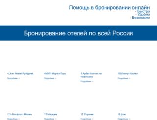 247hotels.ru screenshot