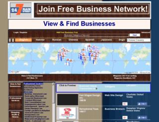 247mainstreet.com screenshot