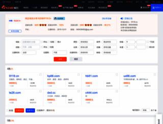 248000.com screenshot