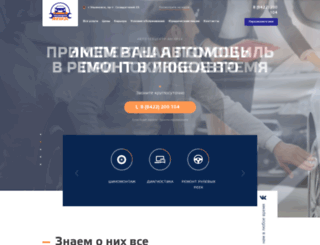 24angar.ru screenshot