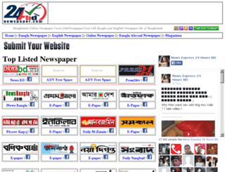 24bdnewspaper.com screenshot