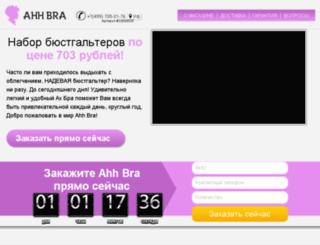 24bra.apishops.ru screenshot