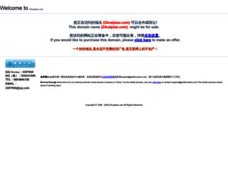 24caipiao.com screenshot