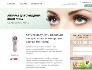 24clarisonicmia2.apishops.ru screenshot
