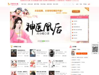 24coco.com screenshot