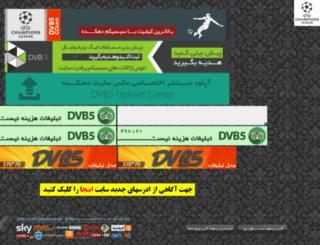 24dvb5.com screenshot