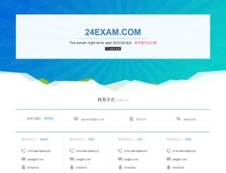 24exam.com screenshot