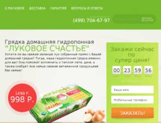 24gidro.apishops.ru screenshot