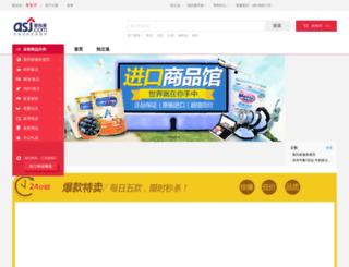 24home.com screenshot