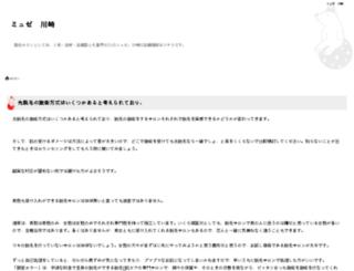 24hshared.com screenshot