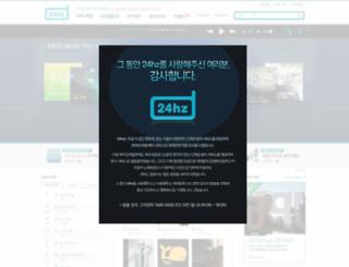 24hz.com screenshot
