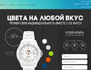 24ice.apishops.ru screenshot