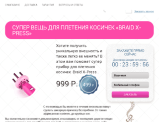 24kos.apishops.ru screenshot
