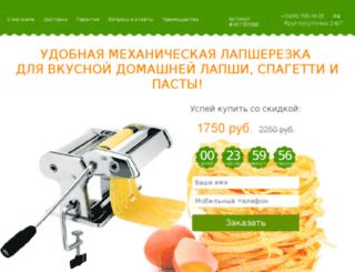 24lapsharezka.apishops.ru screenshot