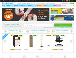 24market.ru screenshot