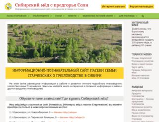 24medok.ru screenshot