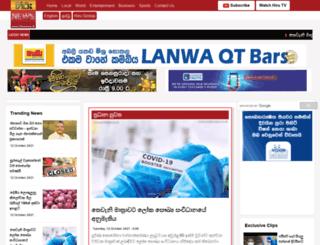 24newslanka.com screenshot