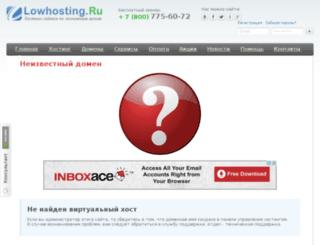 24newssmi.ru screenshot