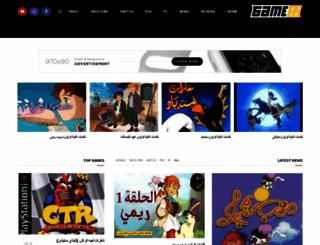 24onlinegames.com screenshot