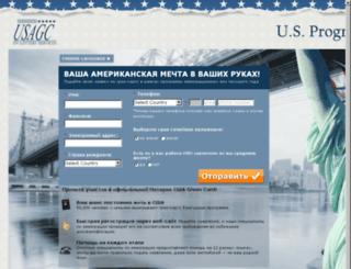 24ps.ru screenshot